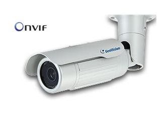 GV-BL3400 3MP H.264 WDR Pro IR Bullet IP Camera
